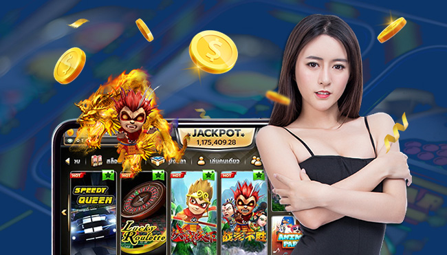 Great Lessons How to Play Online Slots